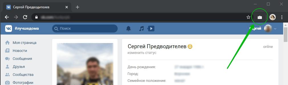 Расширение Request Maker в браузере