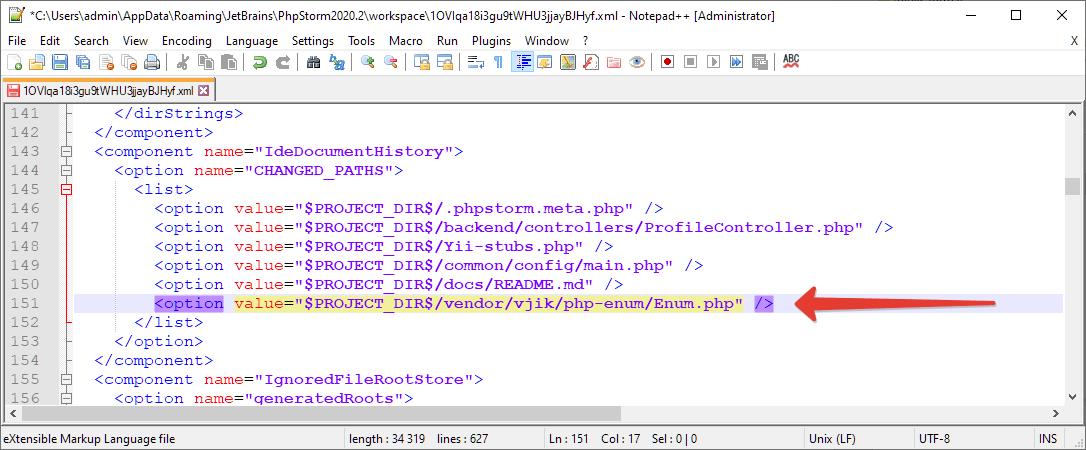 Настройки PhpStorm-проекта
